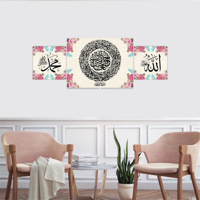 Jual Hiasan Dinding Kaligrafi Arab Allah Muhammad Surat Fatihah M Kab Gresik Kasturi Collection Tokopedia