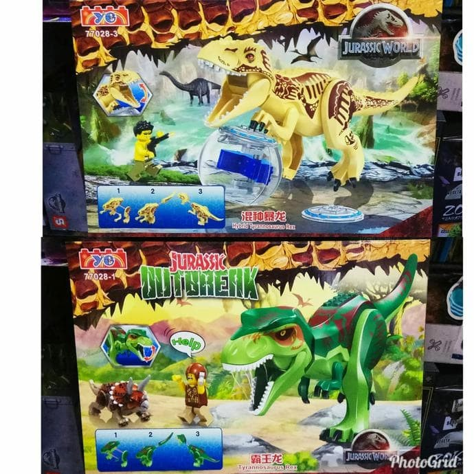 Jual Good Quality Mainan Anak Laki Laki Lego Dinosaurus T Rex Dinosaur Kota Yogyakarta Allyashoope Tokopedia