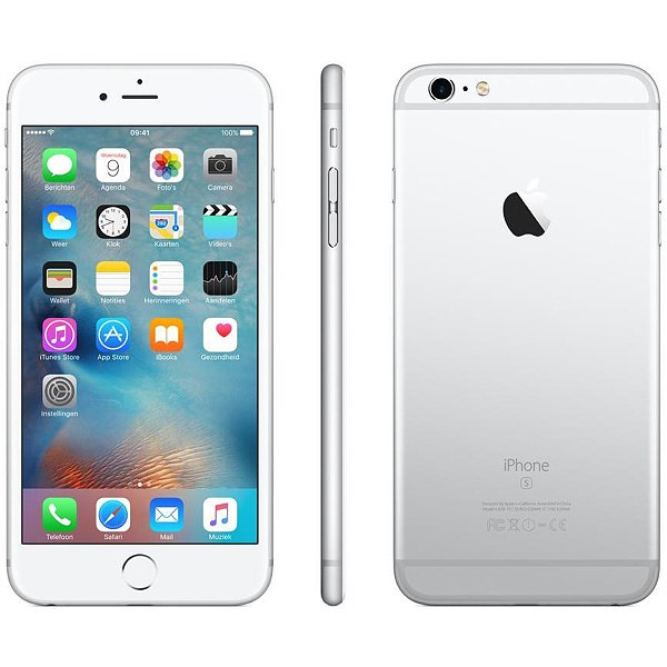 harga Iphone 6s+ 32gb silver - resmi Tokopedia.com