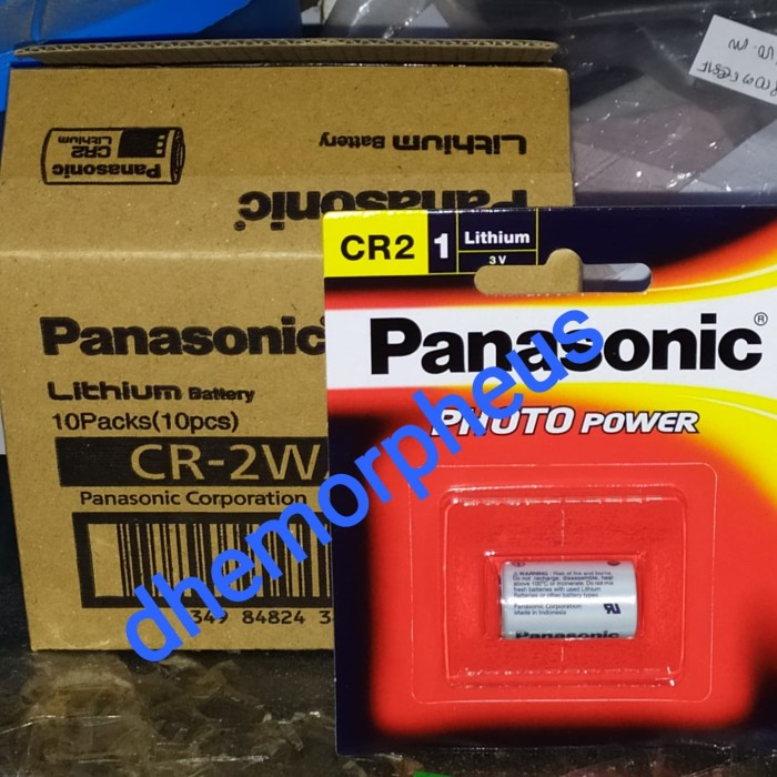 harga Battery cr2 Tokopedia.com