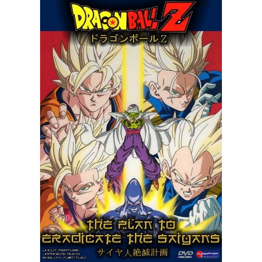 Jual Dvd Film Dragon Ball Plan To Eradicate The Super Saiyans Text