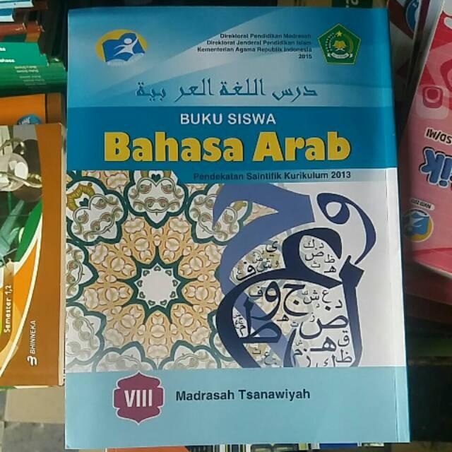 Kunci Jawaban Bahasa Arab Kelas 7 Kurikulum 2013 Guru Galeri
