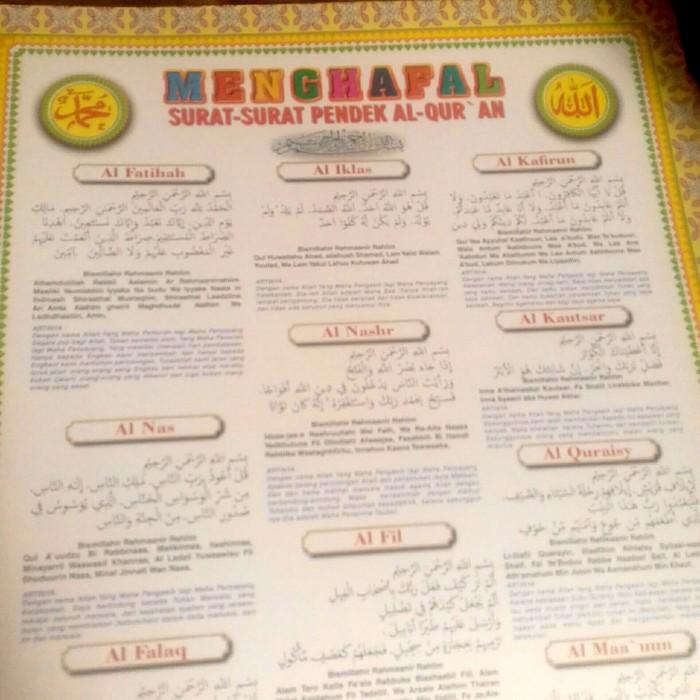 Jual Poster Menghafal Surat Surat Pendek Al Quran Kota Bekasi Rumasa Tokopedia
