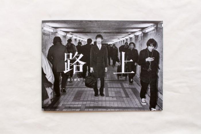 Foto Produk Yuta Fuchikami On The Street 2 Buku Foto Photobook dari Unobtainium