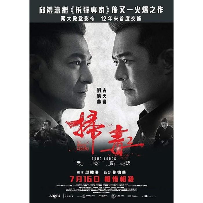 Jual Film Dvd The White Storm 2 Drug Lords Teks Indonesia Play Dvd Kota Bandung Invisible Anime Toku Tokopedia