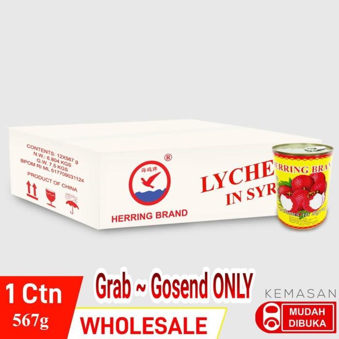 harga Buah kaleng leci / lychee /lychees in syrup @1ctn Tokopedia.com