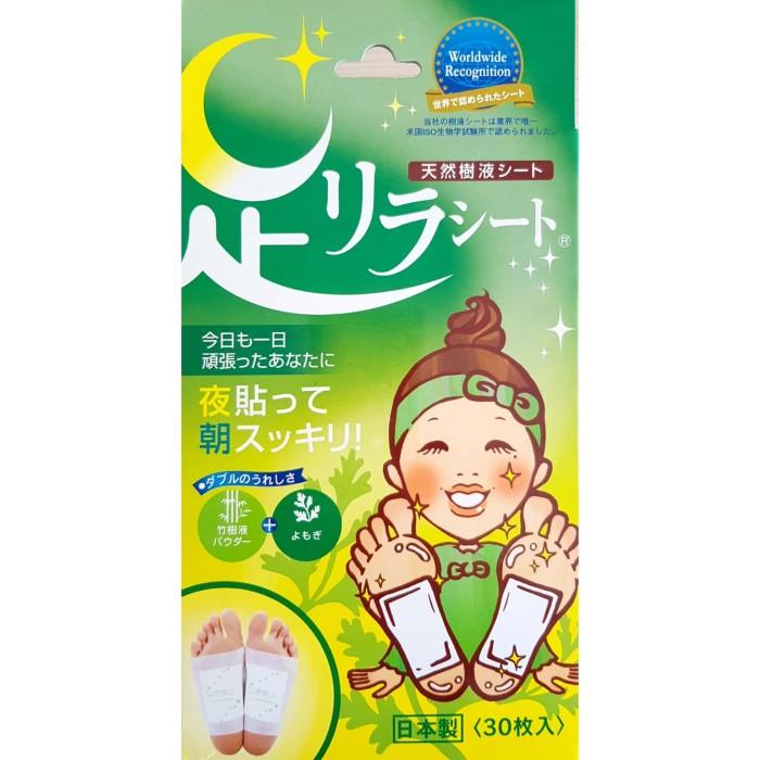 Foto Produk KINOMEGUMI FOOT PATCH DETOX (MUGWORT) / KOYO KAKI JEPANG : Share Pack dari Moma & Bebe House