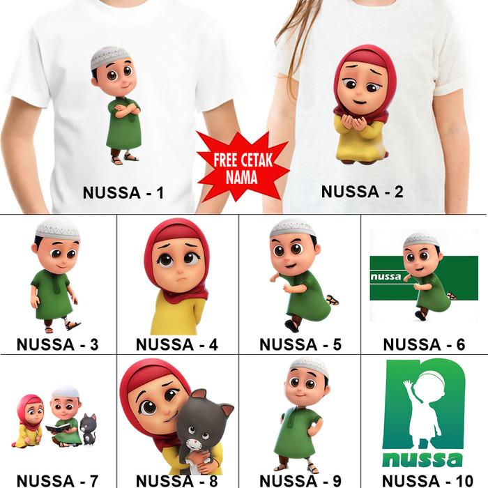 Foto Produk Kaos / Baju ANAK NUSA RARA BANYAK MOTIF (FREE NAMA) dari KaosCeria
