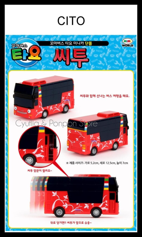 Jual The Little Bus Tayo Pull Back Car Original Cito Jakarta Barat Bradleytoko