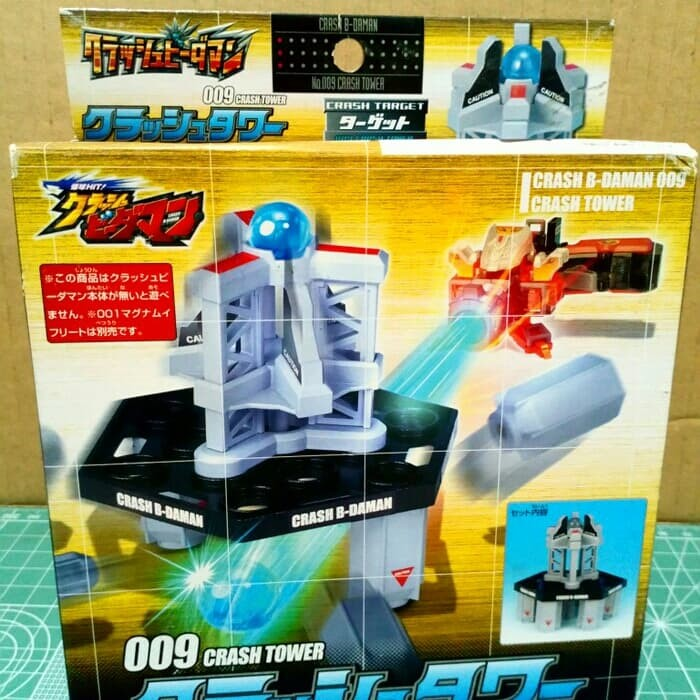 harga Crash b-daman - crash tower takara sale Tokopedia.com
