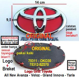 Jual Emblem Griil Depan Logo Toyota All New Avanza Veloz Grand Innova Yaris Kab Agam Aulia Motor Lubuk Basung Tokopedia