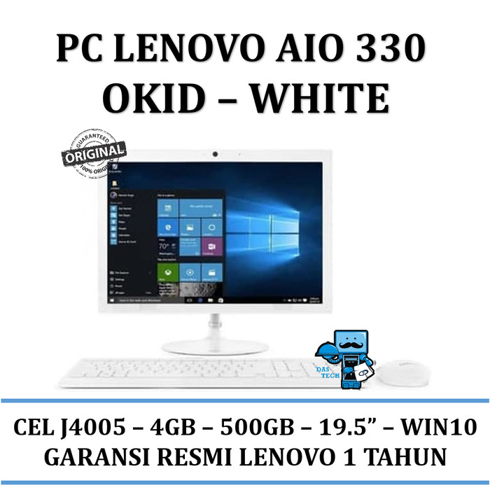 harga Pc lenovo aio 330-okid - cel j4005/4gb/500gb/win10/19.5 /white Tokopedia.com