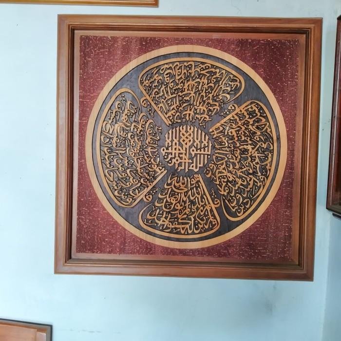 Jual Kaligrafi Al Ikhlas Al Falaq An Nash Al Kafirun Kayu Jati Perhutani Kab Jepara Kaligrafi Store Jepara Tokopedia