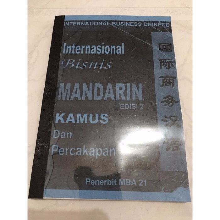 harga International business chinese kamus dan percakapan (fotokopi) Tokopedia.com