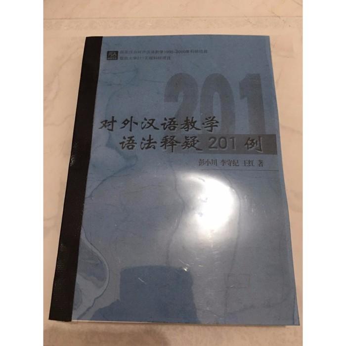 harga Buku grammar mandarin 201 persamaan-perbedaan pemakaian kata(fotokopi) Tokopedia.com