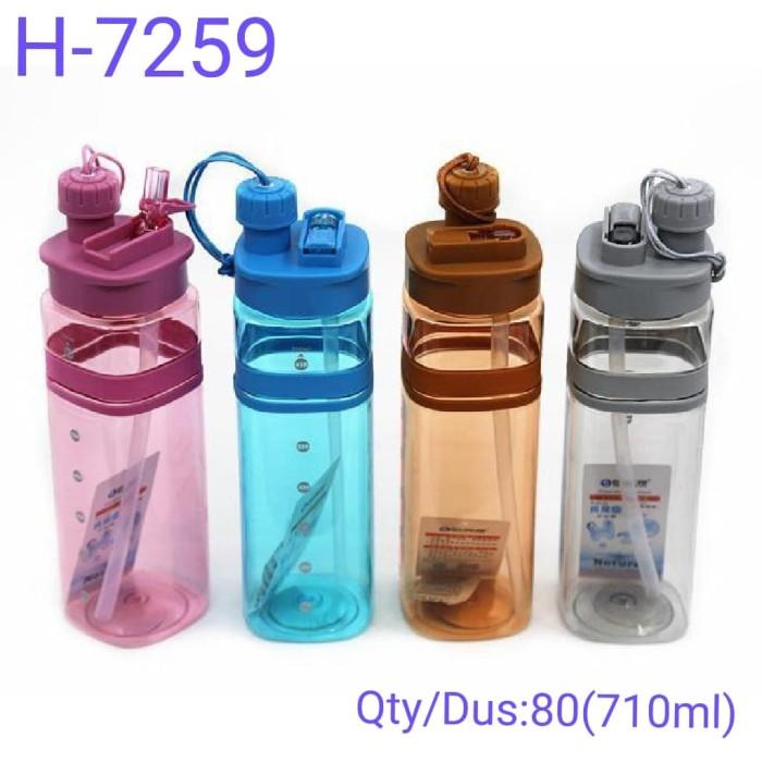 Foto Produk botol 7259 - Cokelat dari Baby-B Shop