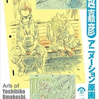 Yoshihiko Umakoshi Animation Key Frame Art My Hero Academia etc C94
