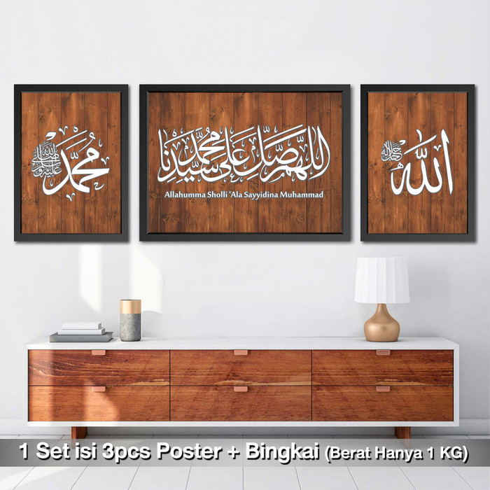 Foto Produk Set Kaligrafi Allah Muhammad Sholawat 2 Poster Hiasan dinding solawat dari Om Bewox