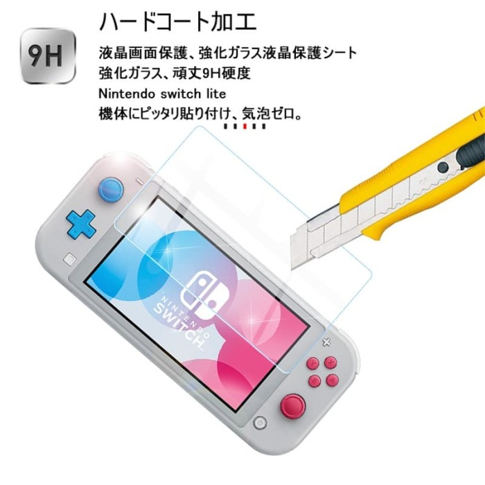 harga Tempered nintendo switch lite / screen protector nintendo switch lite Tokopedia.com