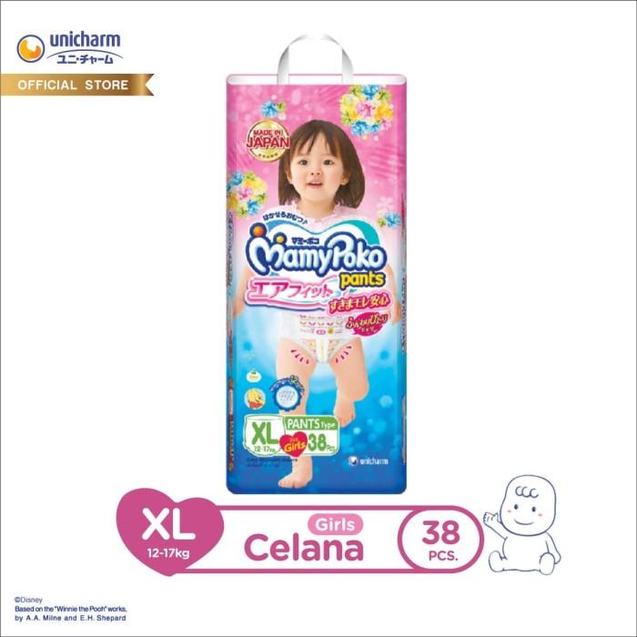 harga Mamy poko popok celana airfit - xl 38 - girls Tokopedia.com