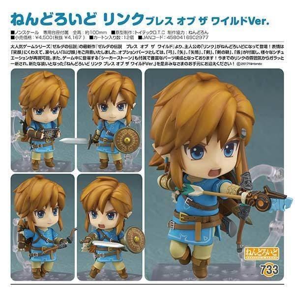 733 The Legend of Zelda Link Breath of the Wild Ver Figure New Hot Gift