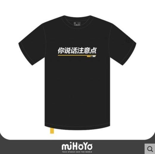 Gaming Honkai Impact 3 Kiana Kaslana T-Shirt Short Sleeve Causal Top Unisex Gift