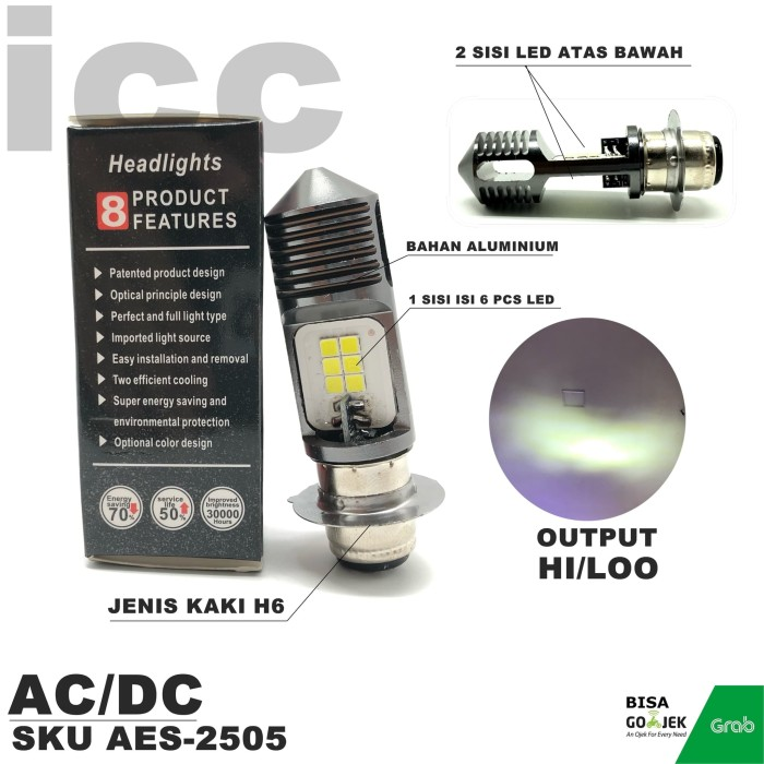 Foto Produk Lampu Led 12 Sisi LED MERK ICC 12 TITIK LED I Lampu Led Motor 12 LED dari BULLAES