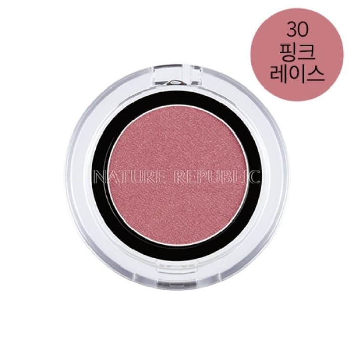 By flower eye shadow 30 pink lace