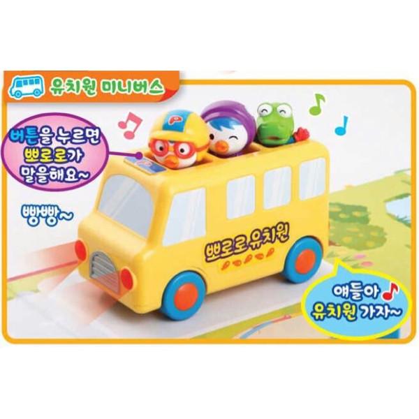 Foto Produk mini bus pororo & friends dari mini pororo