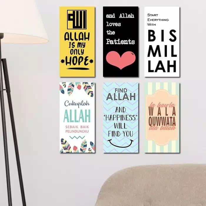Jual Hiasan Dinding Quote Islami Kutipan Poster Kata Kata Mutiara