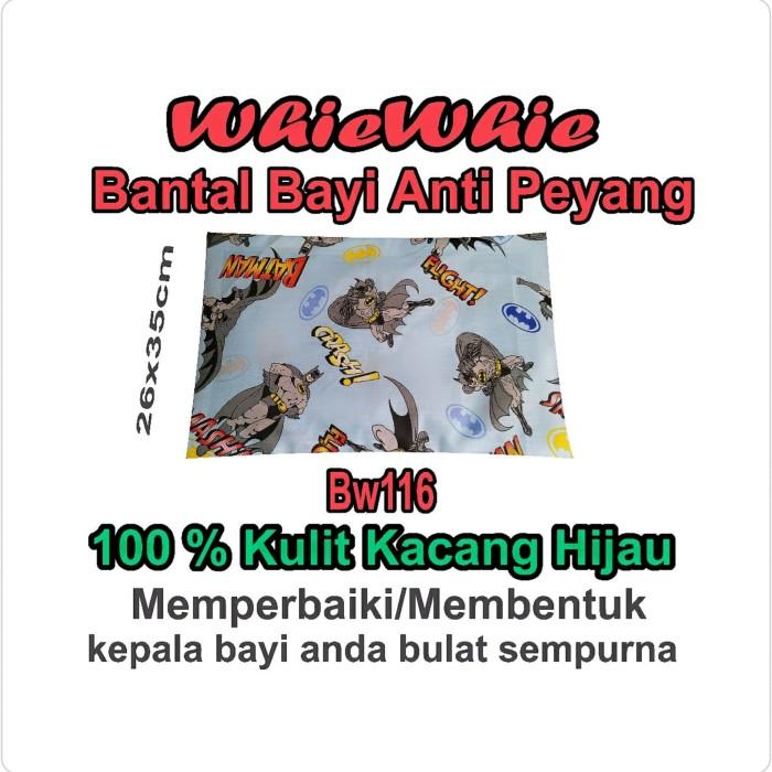 harga Bantal bayi anti peyang Tokopedia.com