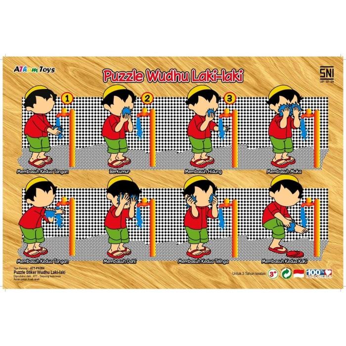 Foto Produk Puzzle mainan edukatif wudhu laki laki edukasi balok block kayu islami dari Edukasi Toys