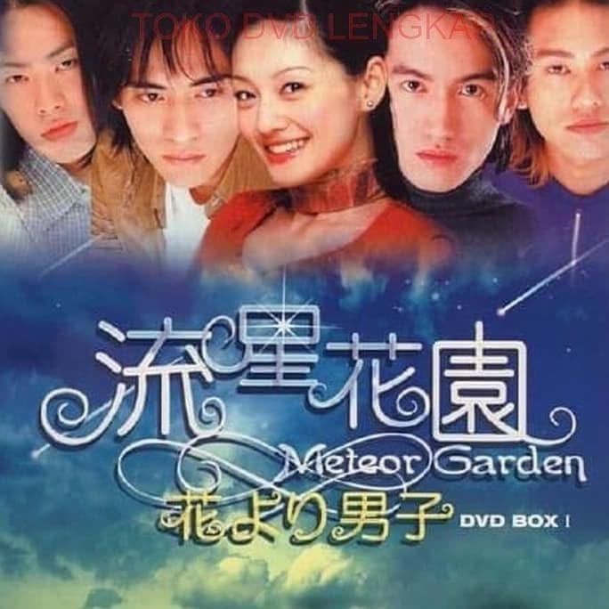 Jual Hot Sale Film Serial Meteor Garden 2001 For Dvd Terjamin Jakarta Timur Eka Herianto Store Tokopedia