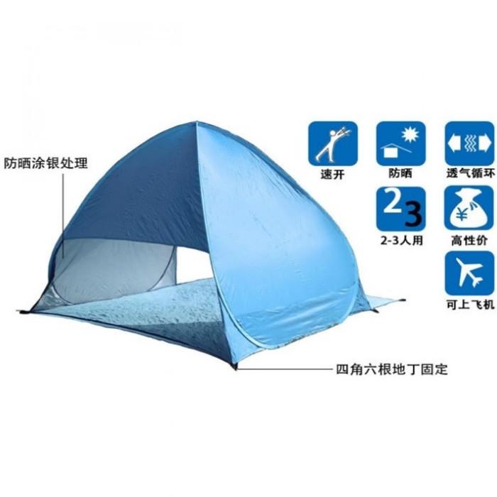 Foto Produk Murah - Tenda Camping Pantai Otomatis - Lapakstore dari Lapakstore[dot]net