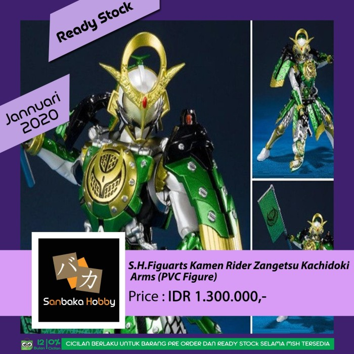 Gaim Kachidoki Arms Soft Vinyl Hero Kamen Rider Gaim Kachidoki Arms Series 1