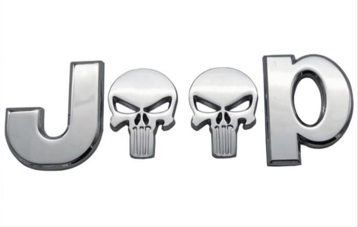 Jual Emblem Jeep Tengkorak Besi Silver Onderdil Kota Pagar Alam Indra49ad Tokopedia