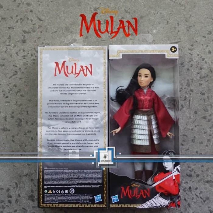 MASQUE CESAR 1998 DISNEY MULAN