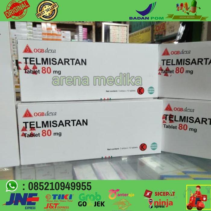 ivermectin cas number