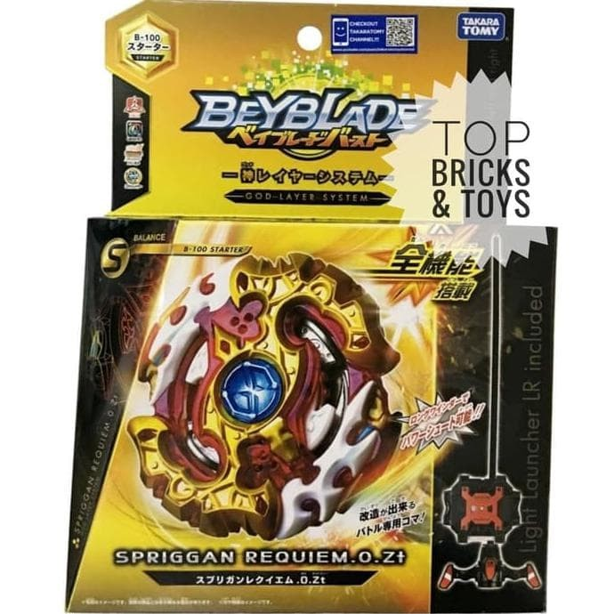 Beyblade BURST Combat B34 Victory Valkyrie.B.V With L-R Power Launcher FE