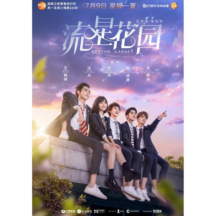 Jual Dvd Film Meteor Garden 2018 Sub Indo Jakarta Barat Toko King Shop 43 Tokopedia