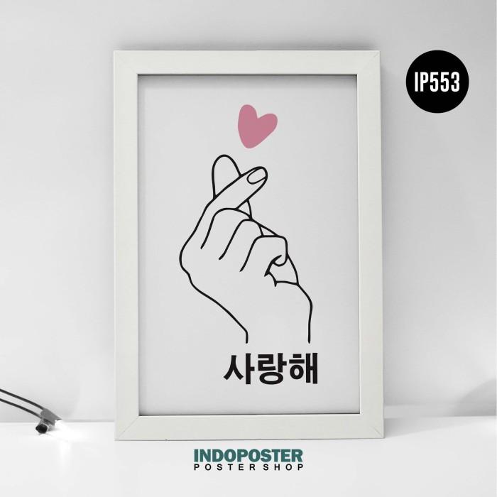 Jual Ip553 Poster Hiasan Finger Heart Saranghae Love Korean 30x20cm Kab Bandung Indoposter Tokopedia