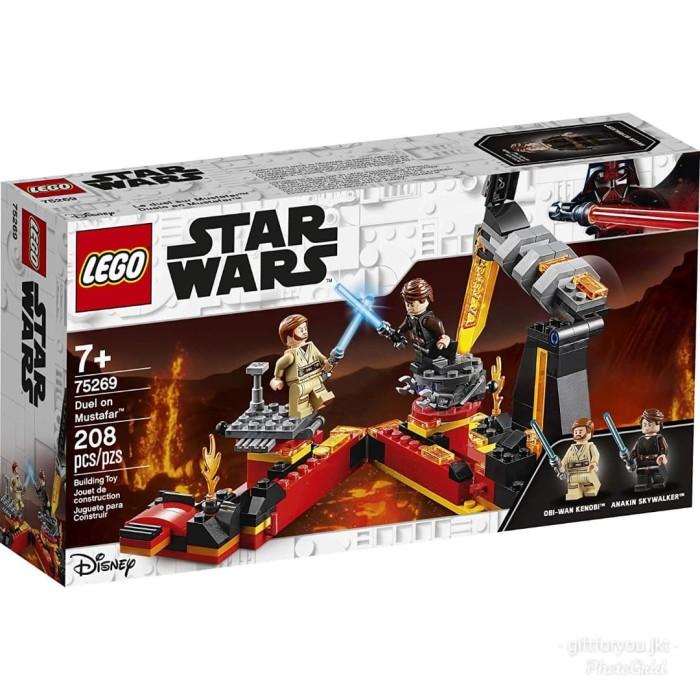 Jual Lego Star Wars Revenge Of The Sith Duel On Mustafar No 75269 Jakarta Selatan Giftforyou Jkt Tokopedia