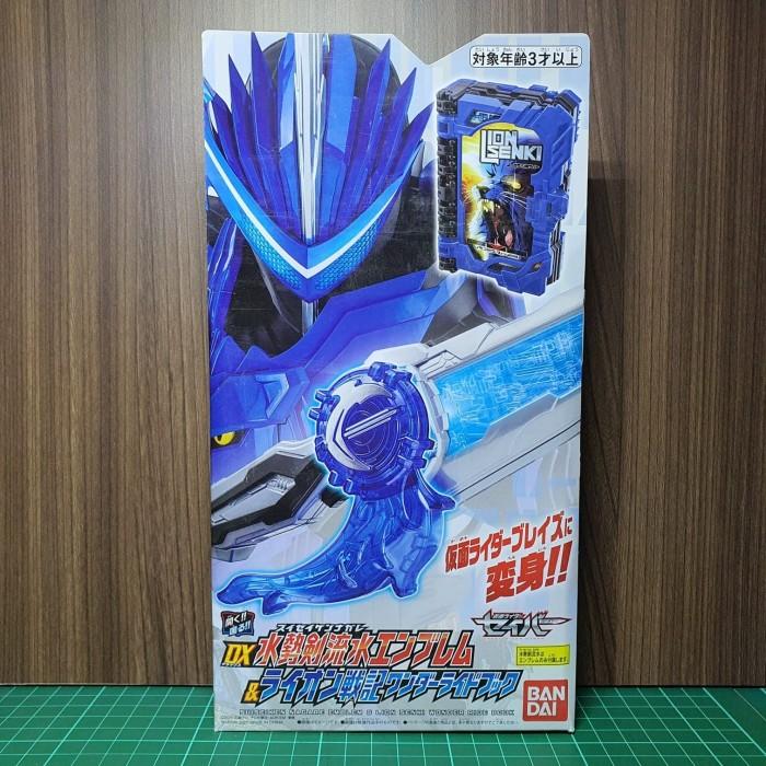 Foto Produk DX Suiseiken Nagare Emblem & Lion Senki Wonder Ride Book dari HSN OL Shop