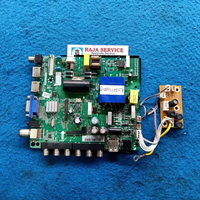Jual Mb Tv Led Polytron Pld 32t1500 Pld32t1500 Mainboard Mesin Modul Board Kab Tangerang Raja Service Elektronik Tokopedia