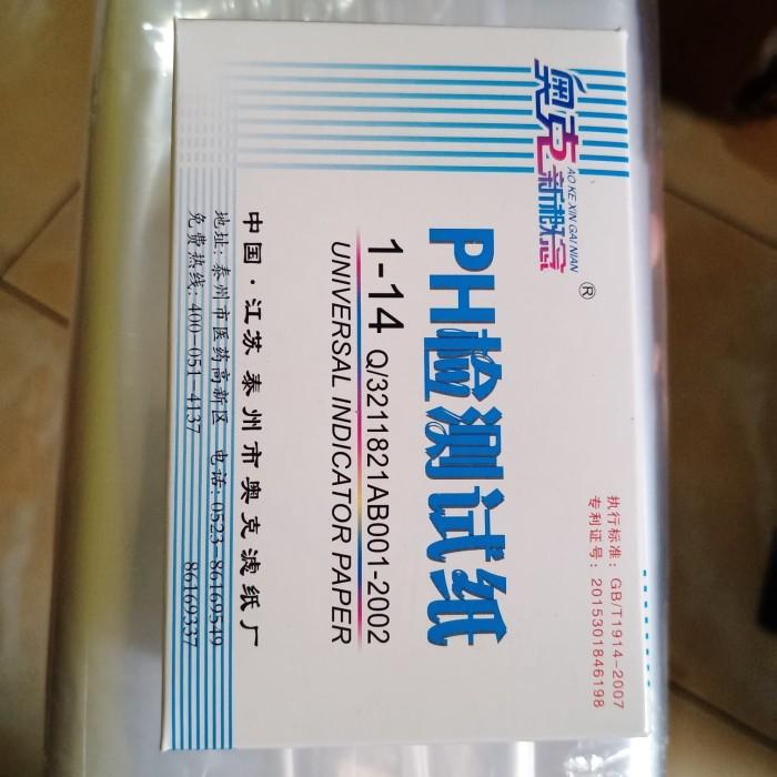 Foto Produk Kertas PH Air / Alat Ukur Ph / Kertas Lakmus Universal Indicator dari Grosir Vacuum Bag