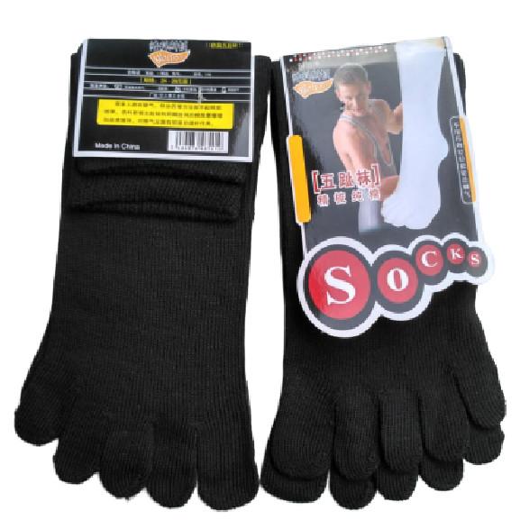 Foto Produk Kaos Kaki 5 jari (toe's socks) - Hitam dari Lapak_KQ5 Jakarta