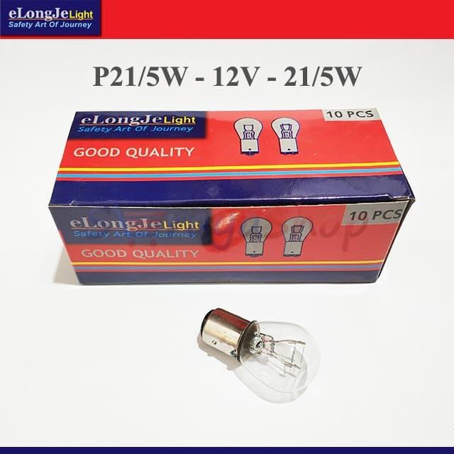 Foto Produk Lampu P21/5W 12V - Kota / Rem ElongJe dari Seraya Shop