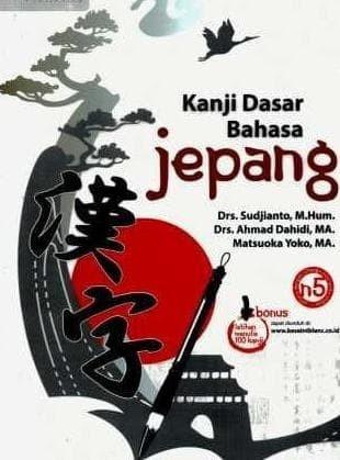 Jual Promo Kanji Dasar Bahasa Jepang N5 Termurah Jakarta Barat Haidar Mall6 Tokopedia