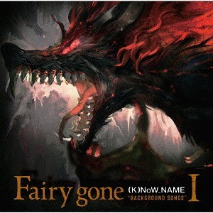Jual Fairy Gone Background Songs I Jakarta Barat Tokotokioio Tokopedia