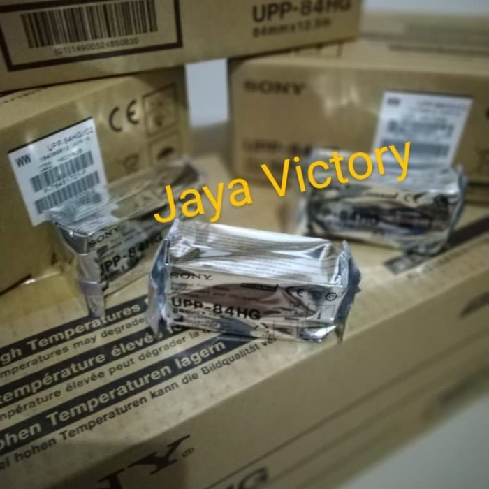 Foto Produk Kertas USG SONY UPP-84HG dari jaya victory